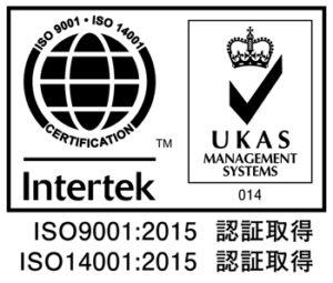 9001-14001-UKAS-201809